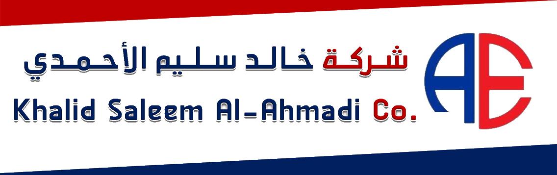 مؤسسة خالد سليم الأحمدي للمقاولات